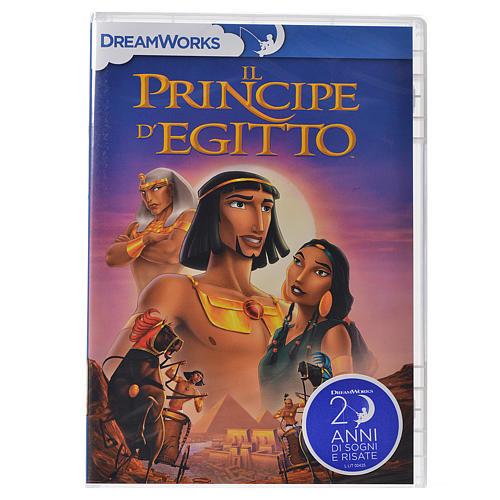 Il principe d'Egitto 1