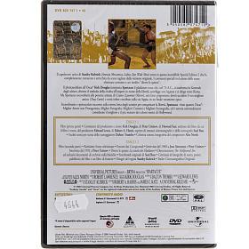 Spartacus 2 DVD s2