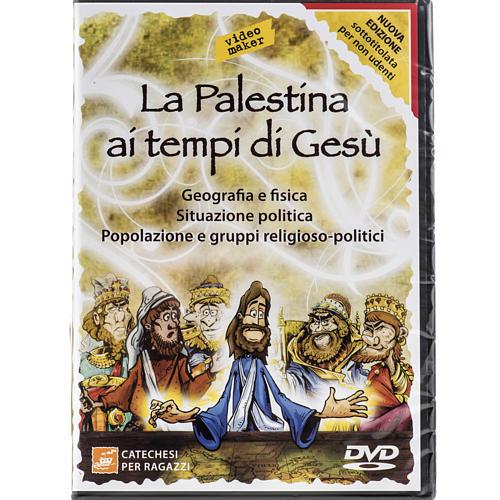 La Palestina ai tempi di Gesù 1