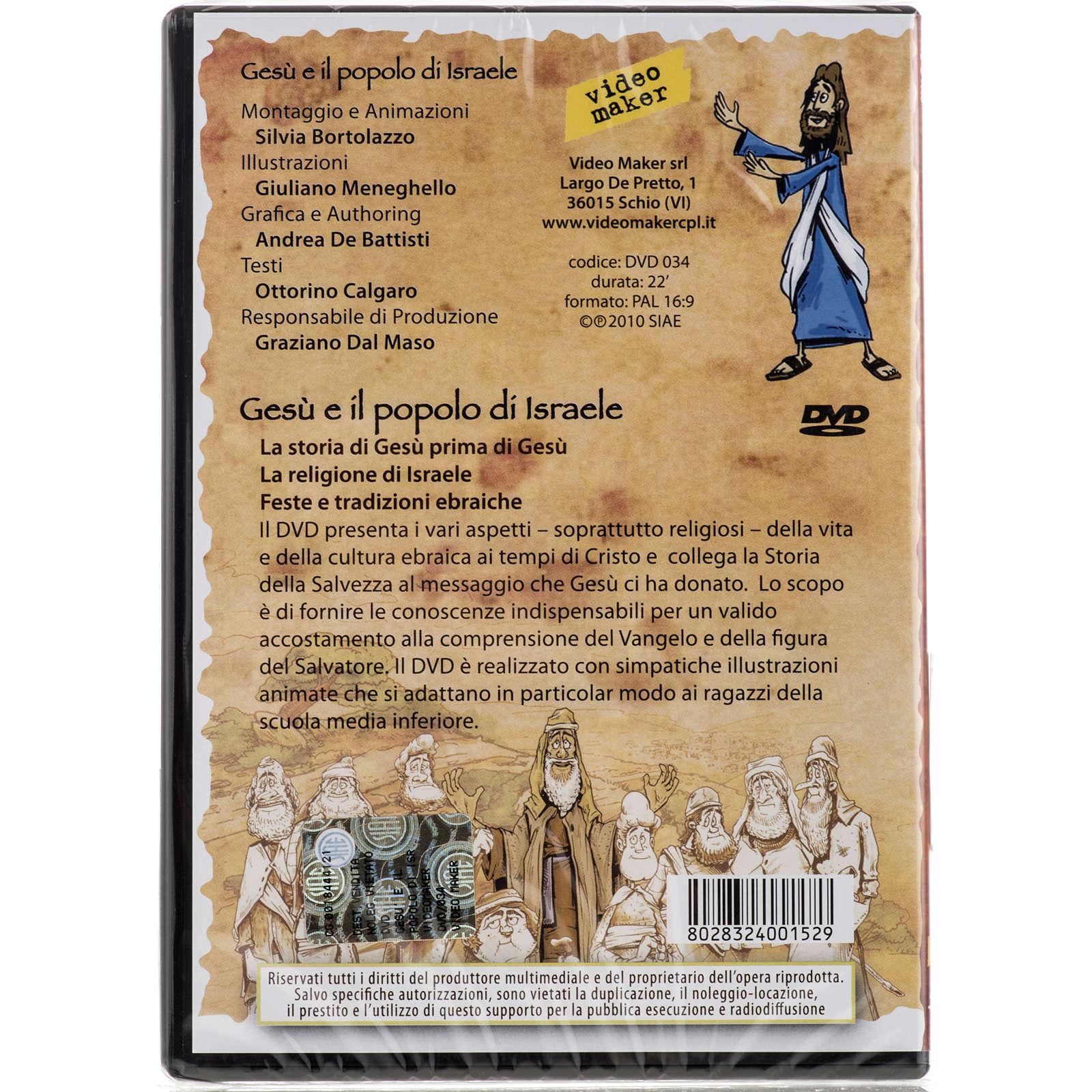 Gesù e il popolo di Israele 3