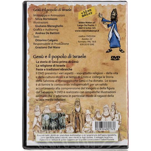 Gesù e il popolo di Israele 2