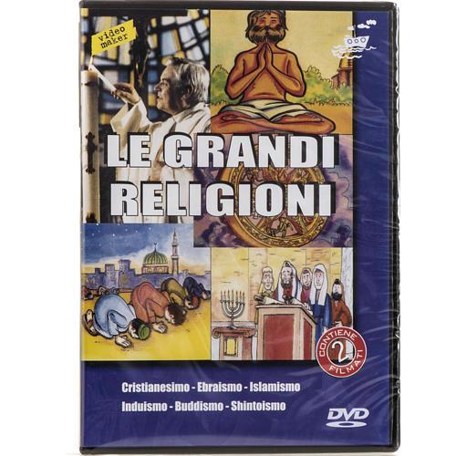 Le grandi religioni 1