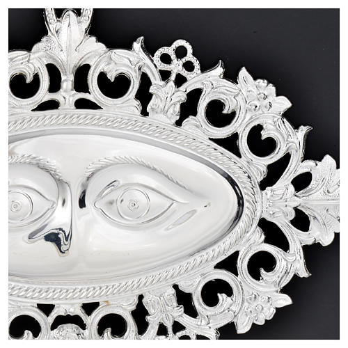 Ex voto occhi traforati argento 925 o metallo 19x11 cm 2