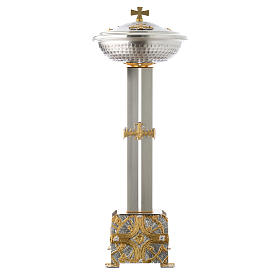 Baptismal font in gold and silver plated bronze s1