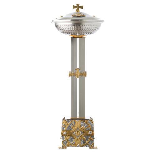 Fuente bautismal de bronce dorado y plateado 1