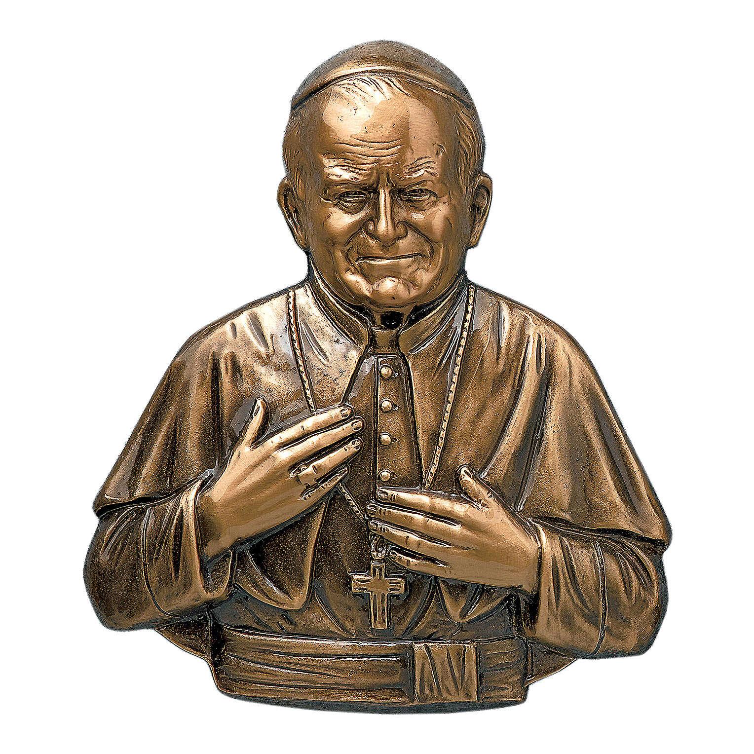 Plaque funéraire buste Pape Wojtyla bronze 18 cm pour EXTÉRIEUR 3