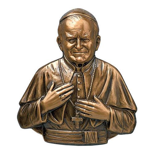 Plaque funéraire buste Pape Wojtyla bronze 18 cm pour EXTÉRIEUR 1