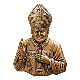 Placa bronce Papa Wojtyla que bendice 15 cm para EXTERIOR s1