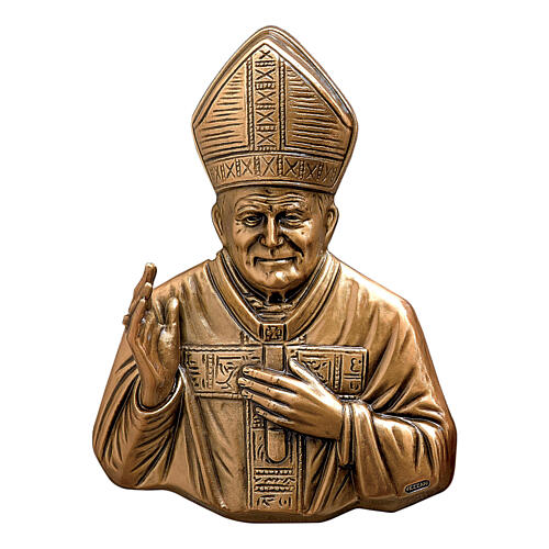 Targa bronzo Papa Wojtyla benedicente 15 cm per ESTERNO 1