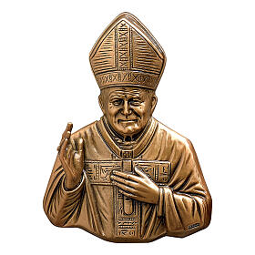 Cemetery plaque Pope John Paul II blessing, bronze 15 cm for OUTDOORS s1