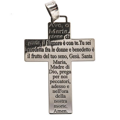 Cruz de Plata del Ave María 925 1