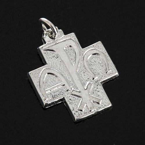 Pendant Cross With Alpha Omega Symbol In Sterling Silver 2cm