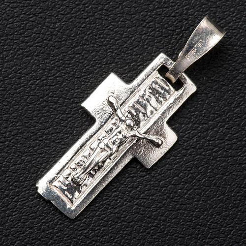 Krzyżyk zdobiony tył Srebro 2