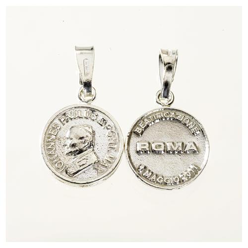 Medalla de Juan Pablo II Beatificación 3
