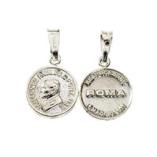 Médaille Jean Paul II Béatification 1