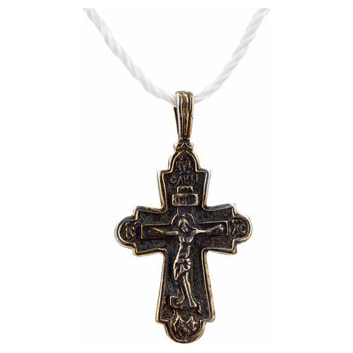 Croce slava in argento 925 1