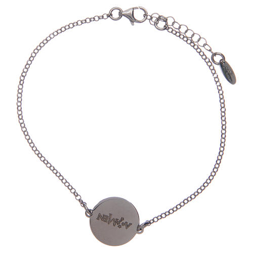 Amen bracelet in 925 sterling silver with Hail Mary prayer in Latin 2