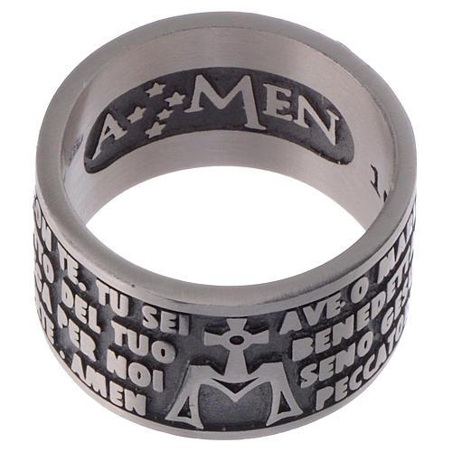 Anillo Amen grabado Ave María plata 925 ITALIANO 2