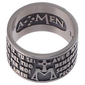 Anello Amen incisione Ave Maria argento 925 s2