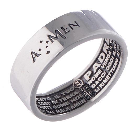 Bague Amen argent Notre Père incision interne 1