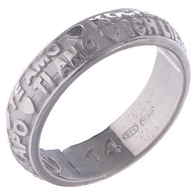 Prayer rings: Silver ring AMEN I Love You