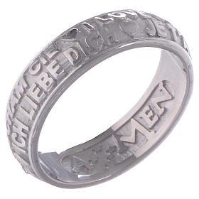 Silver ring AMEN I Love You s2