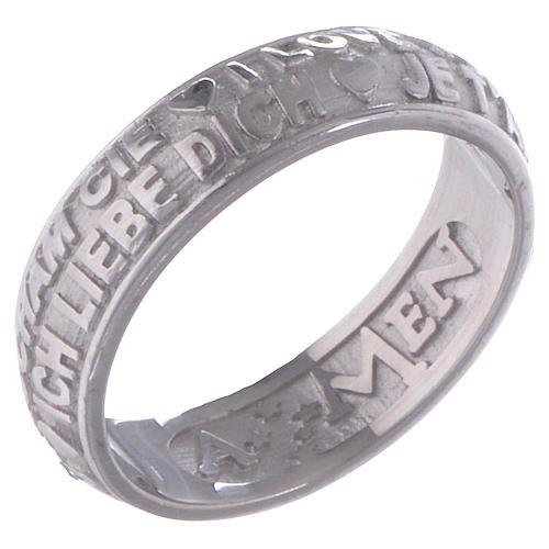 Silver ring AMEN I Love You 2