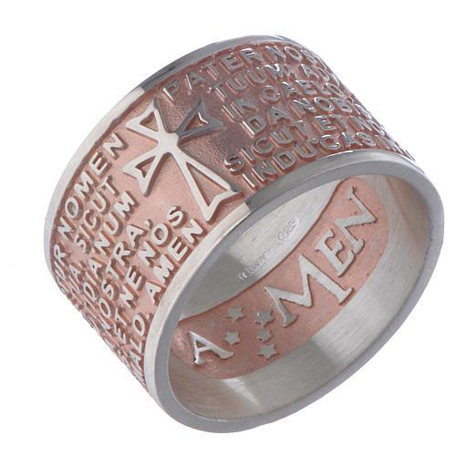Bague Amen Notre Père latin argent rosé 1
