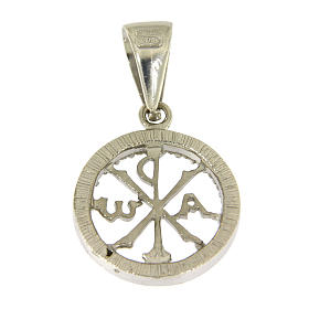 925 sterling silver medal with white zircons and Pax symbol s2