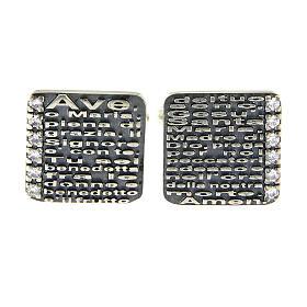 Hail Mary prayer AMEN cufflinks, 925 sterling silver and zircons s2