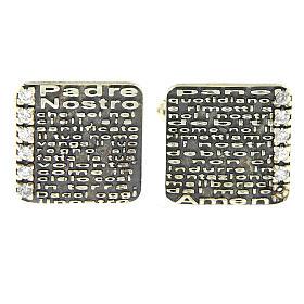 Gemelli Padre Nostro inciso AMEN argento 925 e zirconi s2
