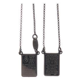 Scapolare Arg 925 brunito AMEN con medaglia Ave Maria e Padre Nostro s1