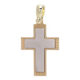 Croix avec gravures latérales or 18K 1,97 gr s1