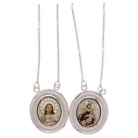 Vatican scapular color images 18-carat white gold 4.8 gr s1