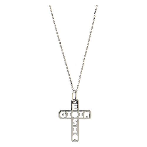 Pendente croce E Gioia Sia argento 925 grande 1