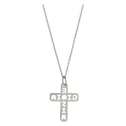 Pendente croce E Gioia Sia argento 925 grande 2