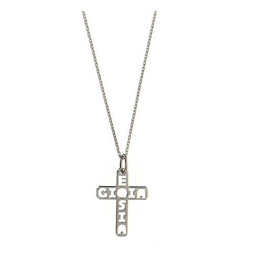 Colgante E Gioia Sia cruz plata 925 1
