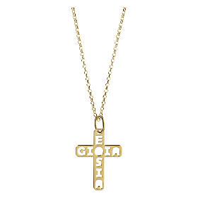 Pendente croce dorata E Gioia Sia argento 925 grande s1
