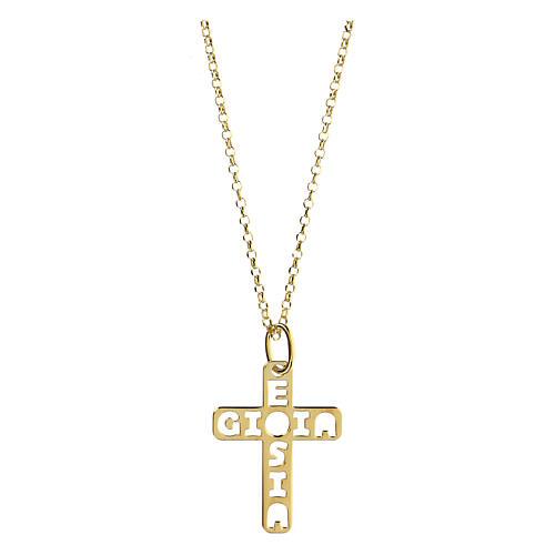 Pendente croce dorata E Gioia Sia argento 925 grande 1
