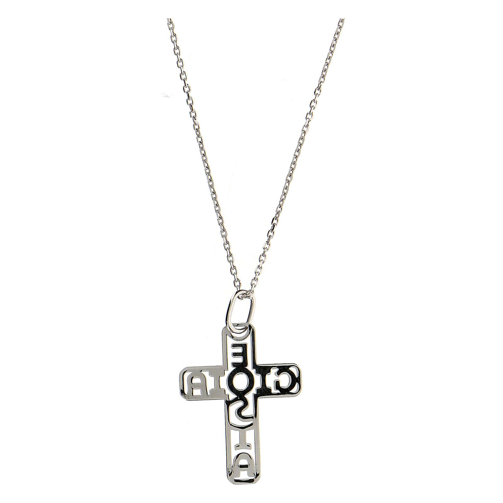 Croce fondo traforato E Gioia Sia argento 925 grande 4