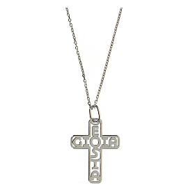 Croce fondo traforato E Gioia Sia argento 925 grande s1
