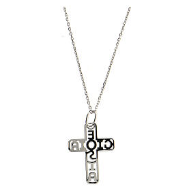 Croce fondo traforato E Gioia Sia argento 925 grande s2