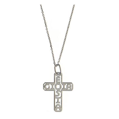 Croce fondo traforato E Gioia Sia argento 925 grande 1