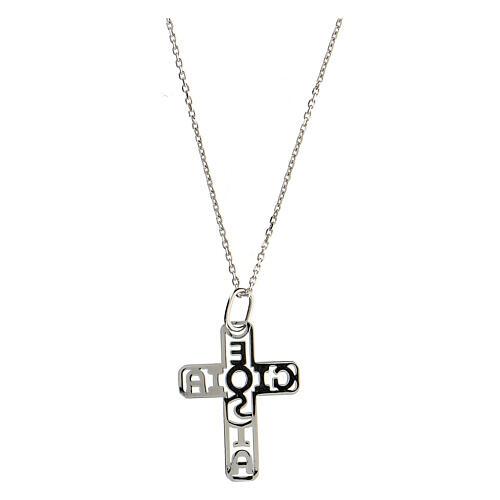 Croce fondo traforato E Gioia Sia argento 925 grande 2