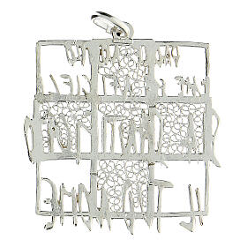 Pendente quadrato croce filigrana Padre Nostro bicolore argento 925 s2
