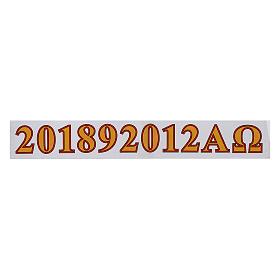 Adesivi cero Pasquale alfa, omega e anno s1