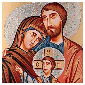 Icona Sacra Famiglia decori e strass s2