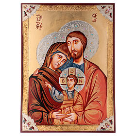 Rumanian hand-painted icons: Holy Family with decorations and strass