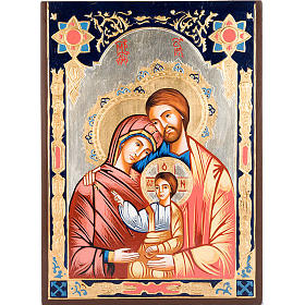 Rumanian hand-painted icons: Holy Family with coloured decorations