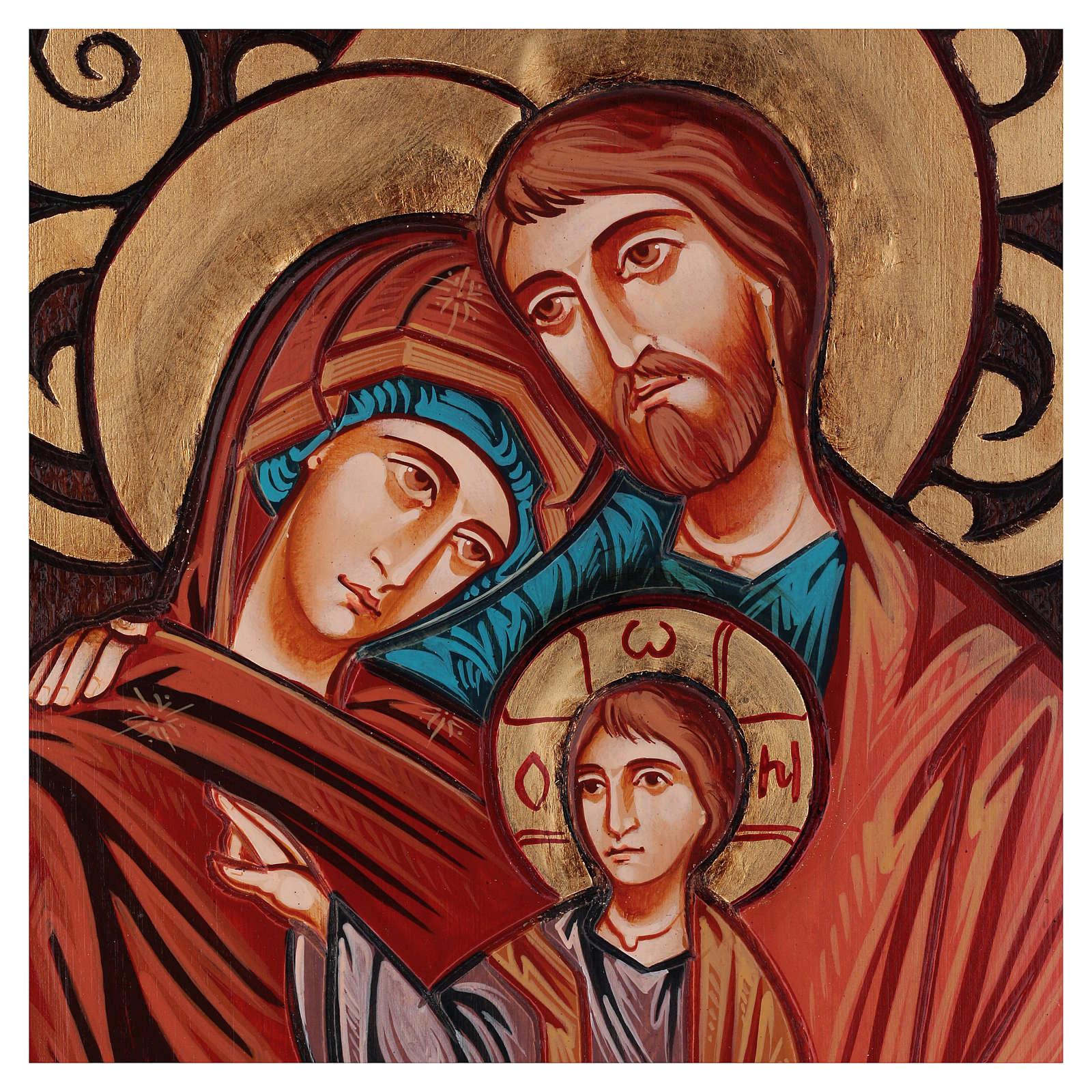 Icona Sacra Famiglia fondo intarsiato 4